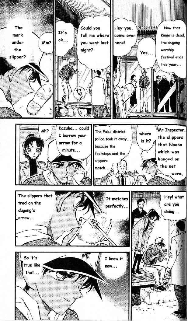 Detective Conan Chapter 282  Online Free Manga Read Image 7