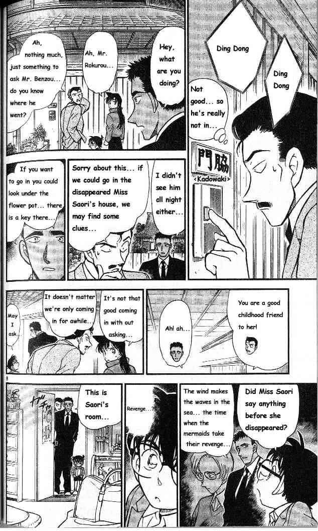 Detective Conan Chapter 282  Online Free Manga Read Image 8