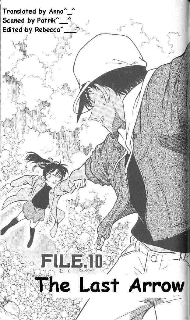 Detective Conan Chapter 283  Online Free Manga Read Image 1