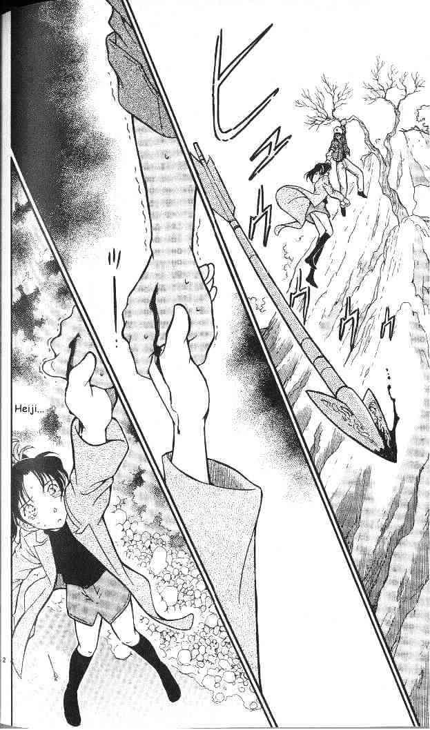 Detective Conan Chapter 283  Online Free Manga Read Image 2