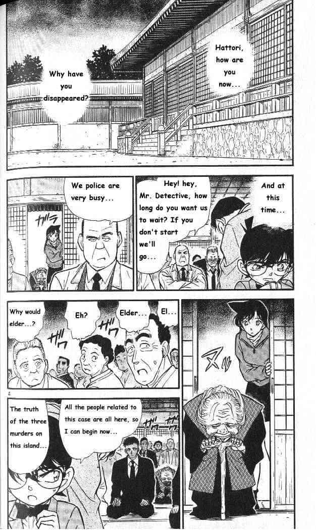 Detective Conan Chapter 283  Online Free Manga Read Image 4