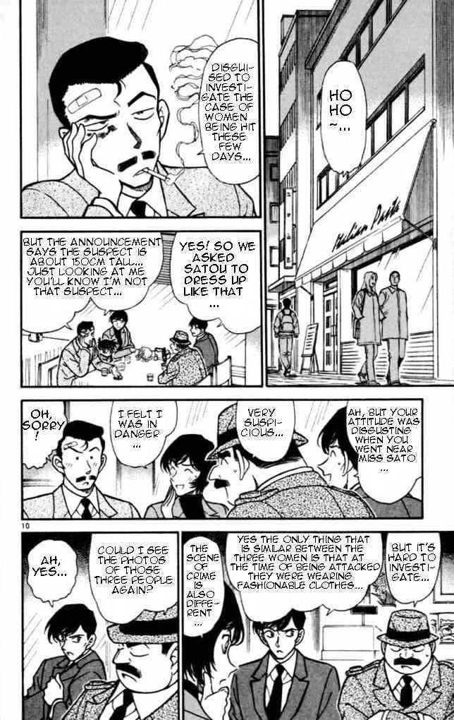 Detective Conan Chapter 284  Online Free Manga Read Image 10