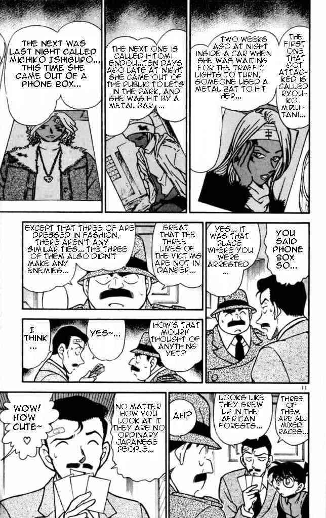 Detective Conan Chapter 284  Online Free Manga Read Image 11