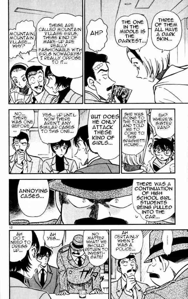 Detective Conan Chapter 284  Online Free Manga Read Image 12