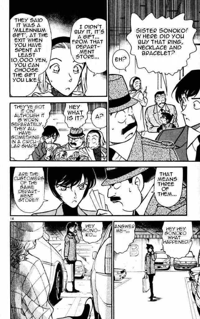 Detective Conan Chapter 284  Online Free Manga Read Image 14