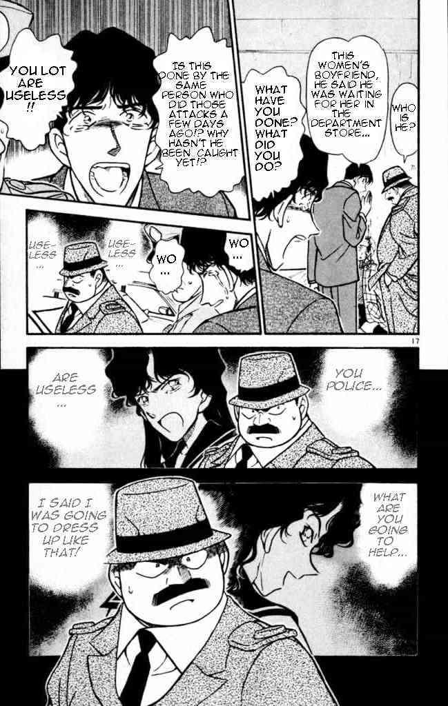Detective Conan Chapter 284  Online Free Manga Read Image 17