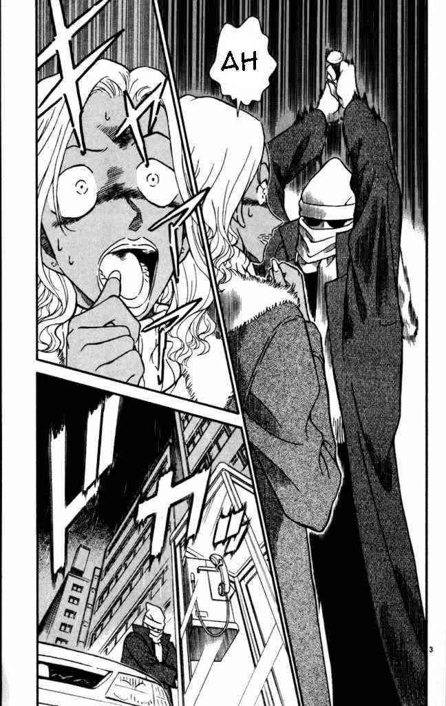 Detective Conan Chapter 284  Online Free Manga Read Image 3