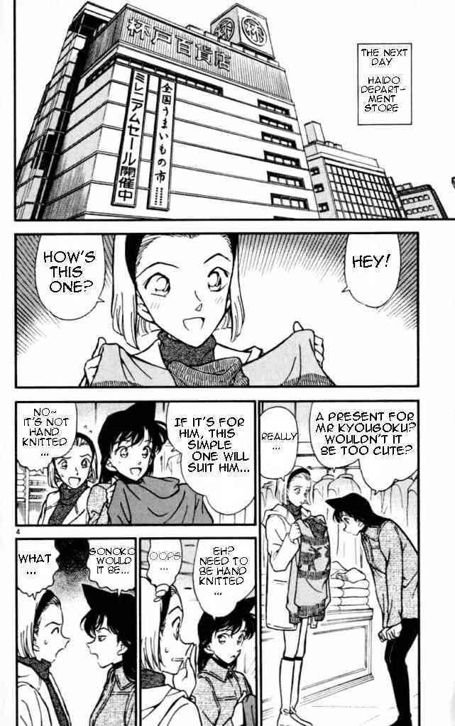 Detective Conan Chapter 284  Online Free Manga Read Image 4