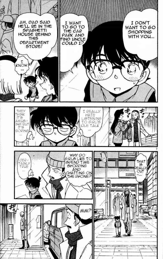 Detective Conan Chapter 284  Online Free Manga Read Image 7