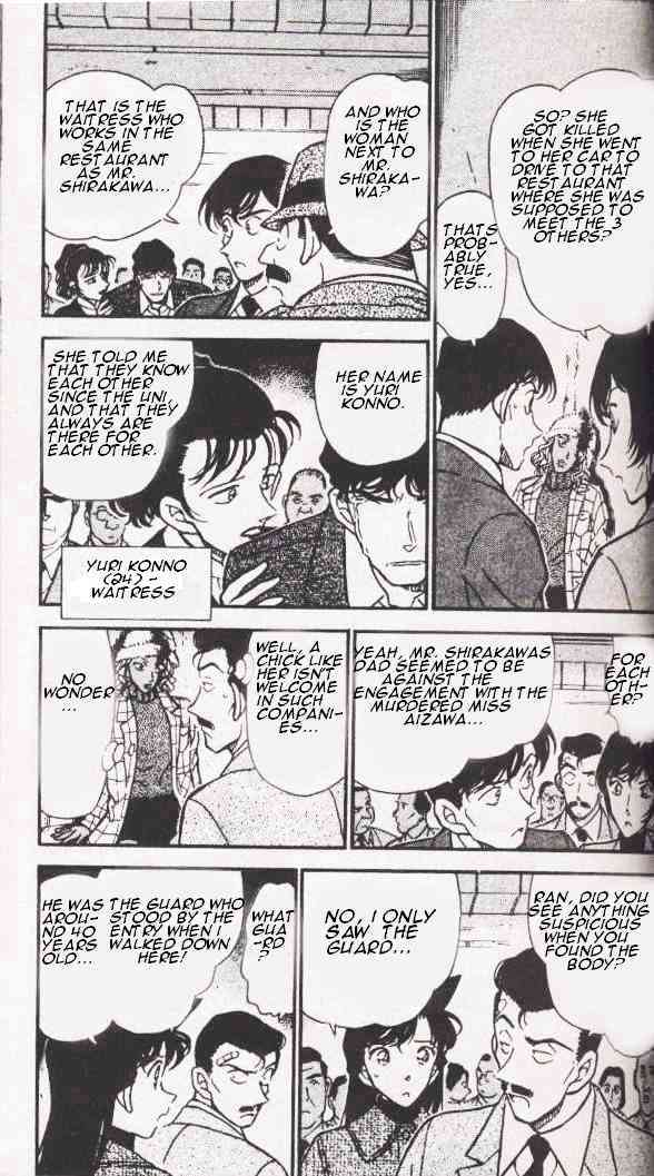 Detective Conan Chapter 285  Online Free Manga Read Image 3