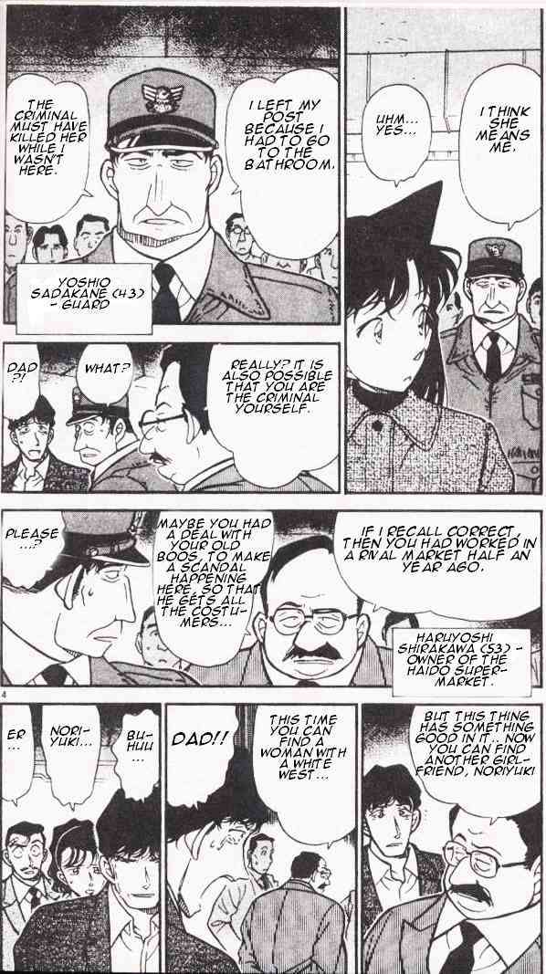 Detective Conan Chapter 285  Online Free Manga Read Image 4