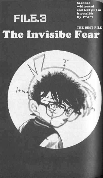 Detective Conan Chapter 287  Online Free Manga Read Image 1