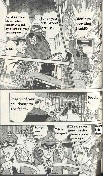 Detective Conan Chapter 287  Online Free Manga Read Image 13