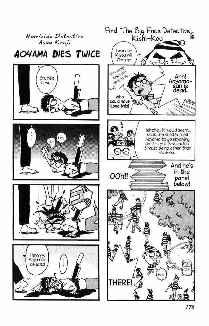 Detective Conan Chapter 29  Online Free Manga Read Image 19