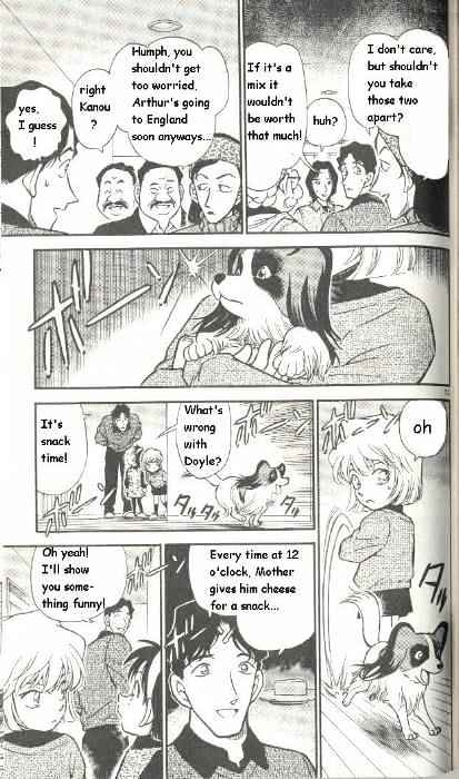 Detective Conan Chapter 290  Online Free Manga Read Image 13