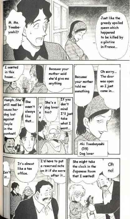 Detective Conan Chapter 290  Online Free Manga Read Image 8