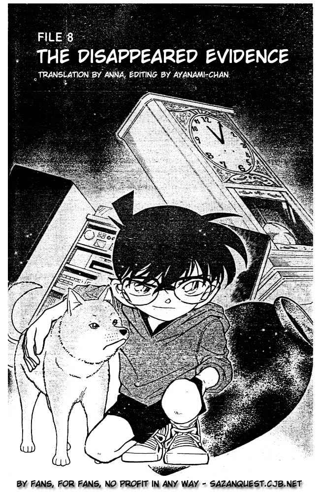Detective Conan Chapter 292  Online Free Manga Read Image 1