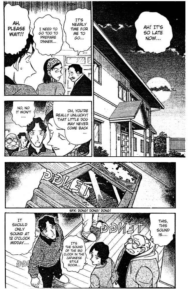 Detective Conan Chapter 292  Online Free Manga Read Image 2