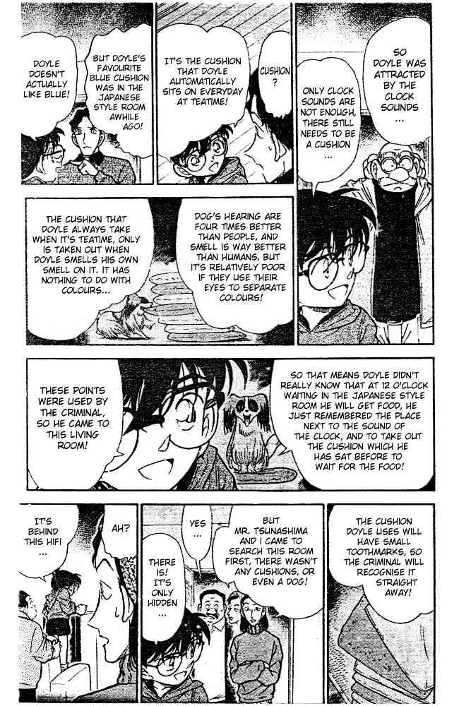 Detective Conan Chapter 292  Online Free Manga Read Image 7