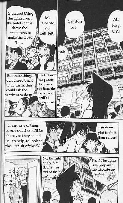 Detective Conan Chapter 293  Online Free Manga Read Image 14