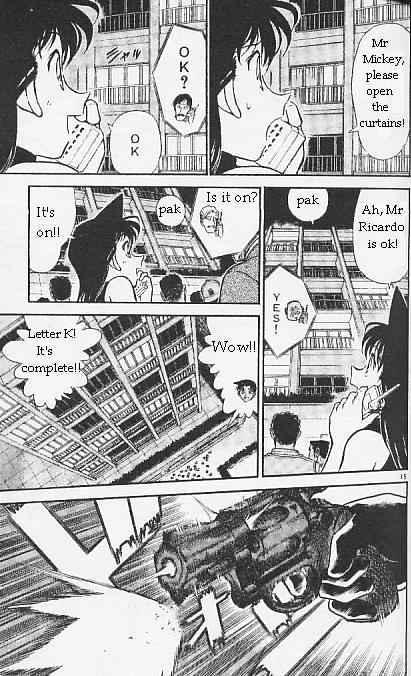 Detective Conan Chapter 293  Online Free Manga Read Image 15