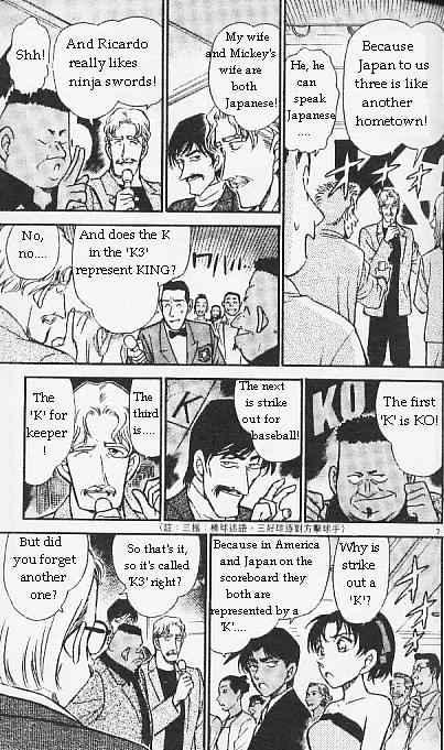 Detective Conan Chapter 293  Online Free Manga Read Image 7