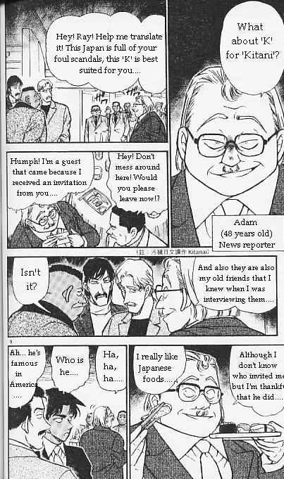 Detective Conan Chapter 293  Online Free Manga Read Image 8