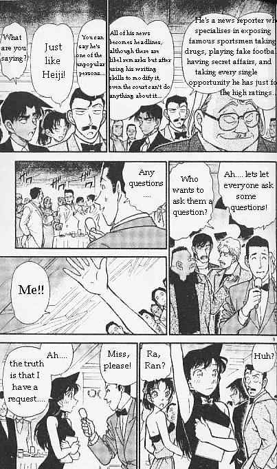 Detective Conan Chapter 293  Online Free Manga Read Image 9