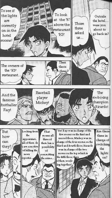 Detective Conan Chapter 294  Online Free Manga Read Image 3