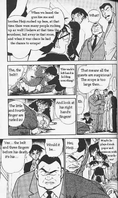 Detective Conan Chapter 294  Online Free Manga Read Image 5