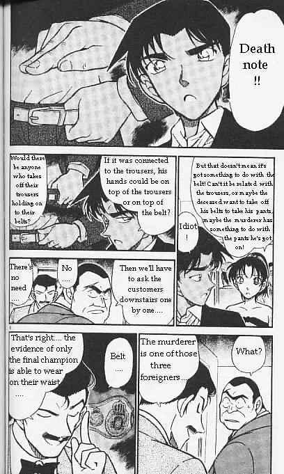 Detective Conan Chapter 294  Online Free Manga Read Image 6