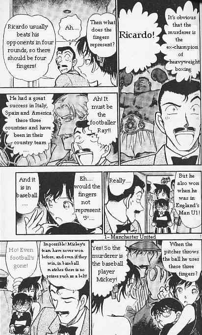 Detective Conan Chapter 294  Online Free Manga Read Image 7