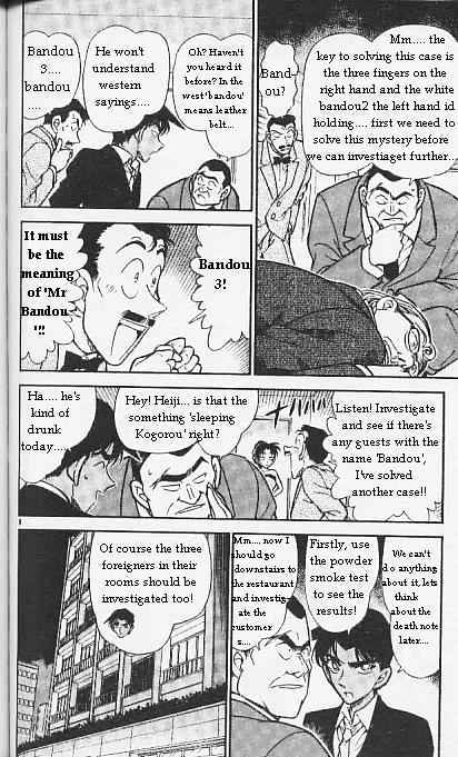 Detective Conan Chapter 294  Online Free Manga Read Image 8