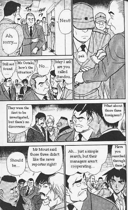 Detective Conan Chapter 294  Online Free Manga Read Image 9