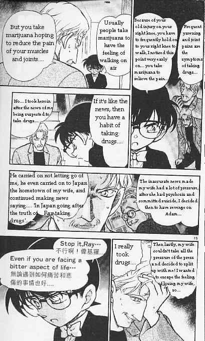 Detective Conan Chapter 295  Online Free Manga Read Image 15