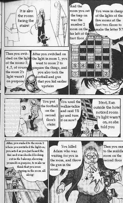Detective Conan Chapter 295  Online Free Manga Read Image 8