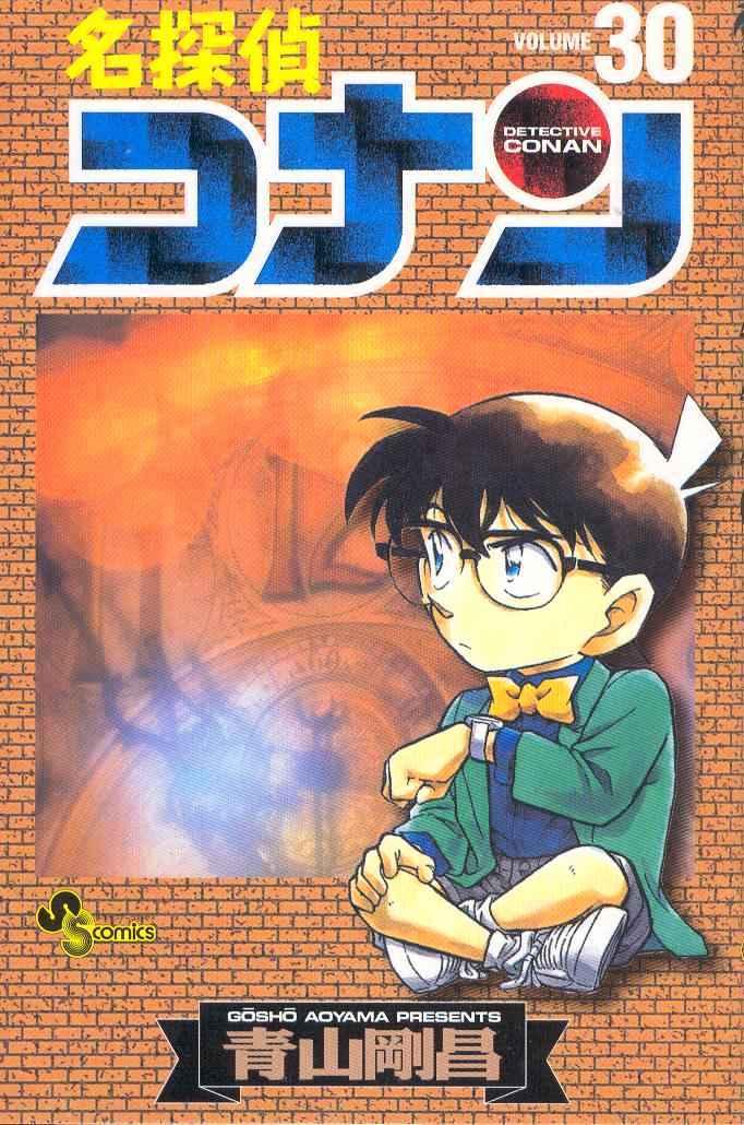 Detective Conan Chapter 296  Online Free Manga Read Image 1