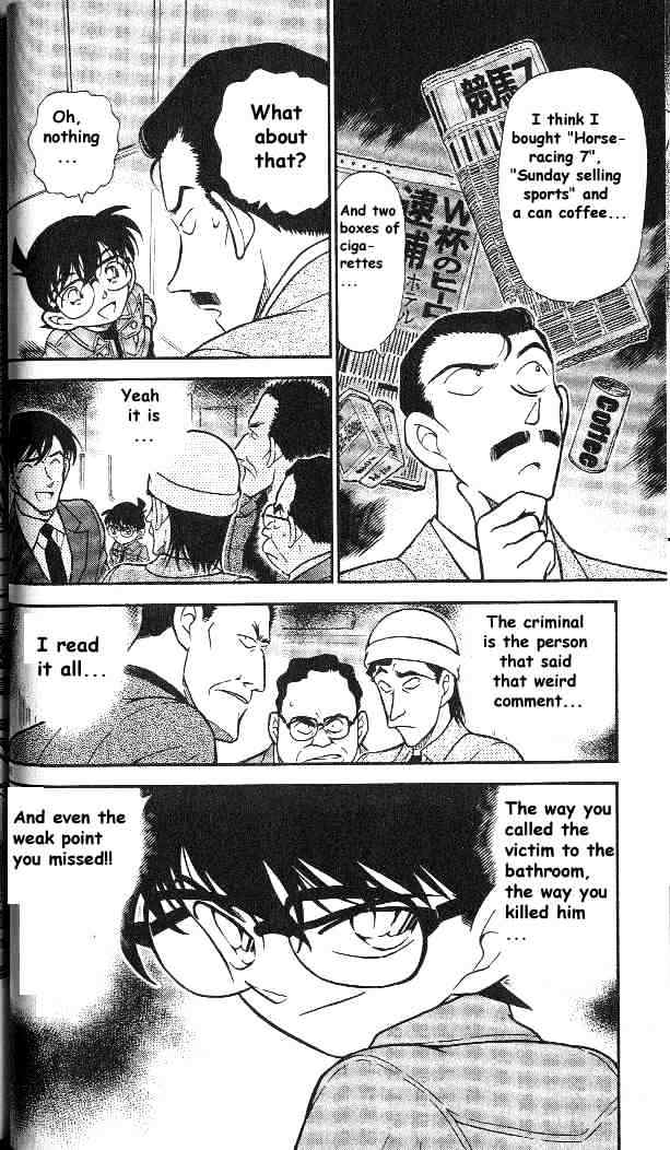 Detective Conan Chapter 297  Online Free Manga Read Image 16
