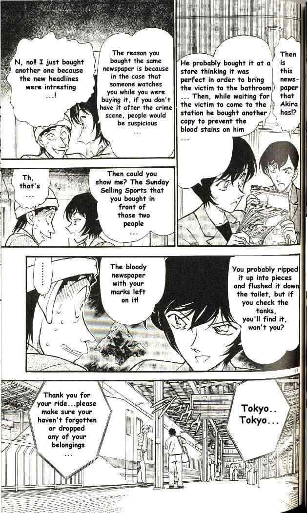 Detective Conan Chapter 298  Online Free Manga Read Image 11