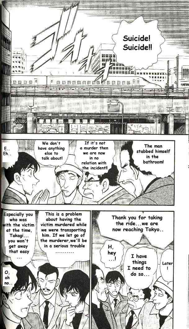 Detective Conan Chapter 298  Online Free Manga Read Image 2