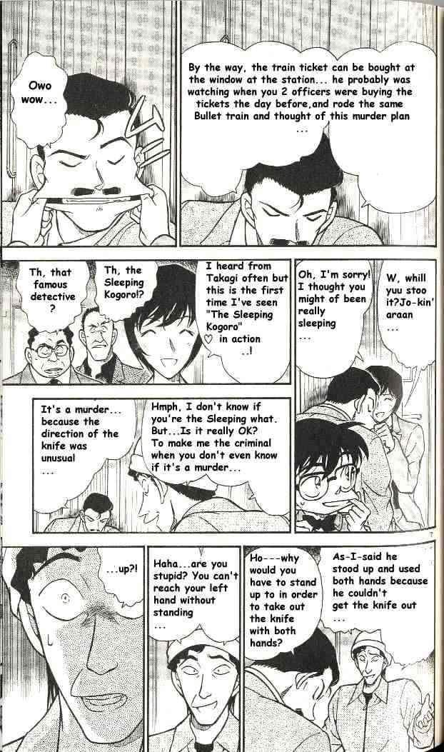 Detective Conan Chapter 298  Online Free Manga Read Image 7