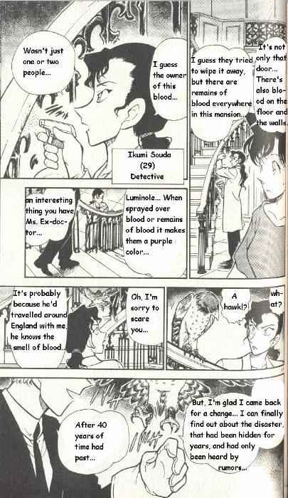 Detective Conan Chapter 299  Online Free Manga Read Image 11