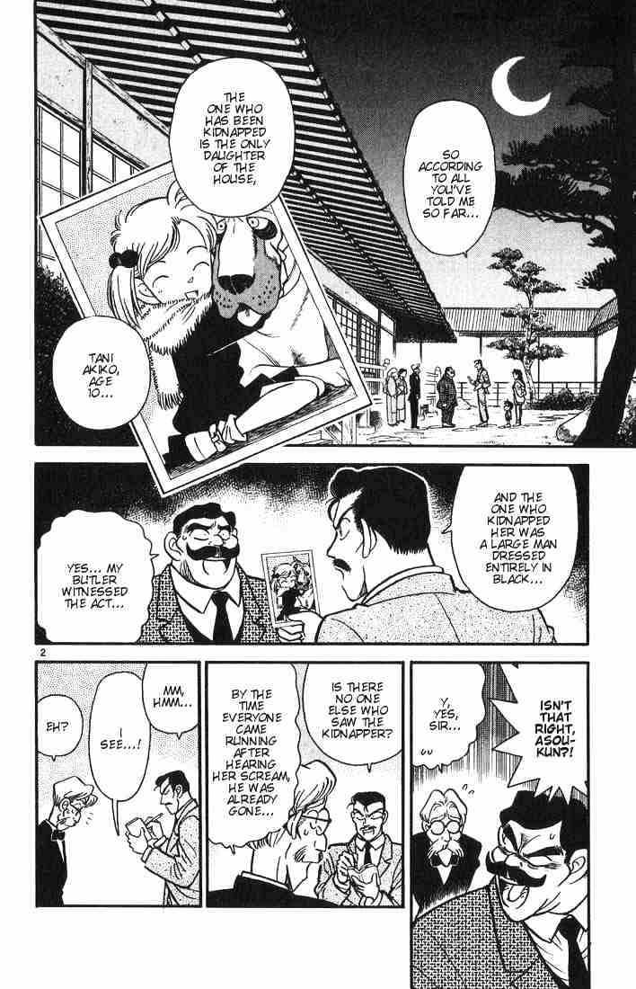 Detective Conan Chapter 3  Online Free Manga Read Image 2