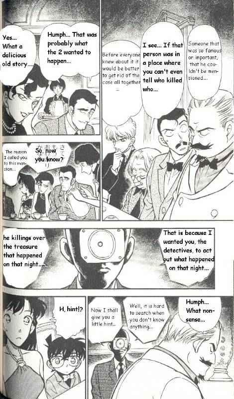 Detective Conan Chapter 300  Online Free Manga Read Image 10