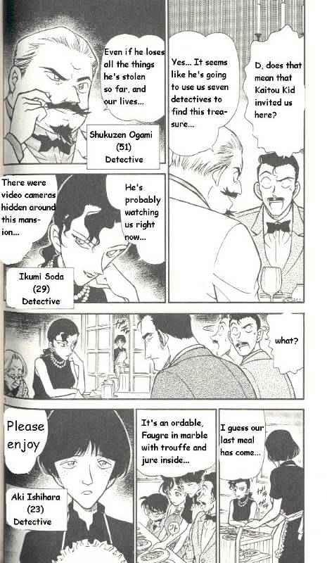 Detective Conan Chapter 300  Online Free Manga Read Image 4