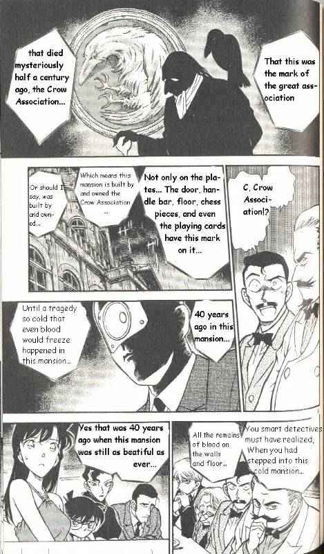 Detective Conan Chapter 300  Online Free Manga Read Image 7