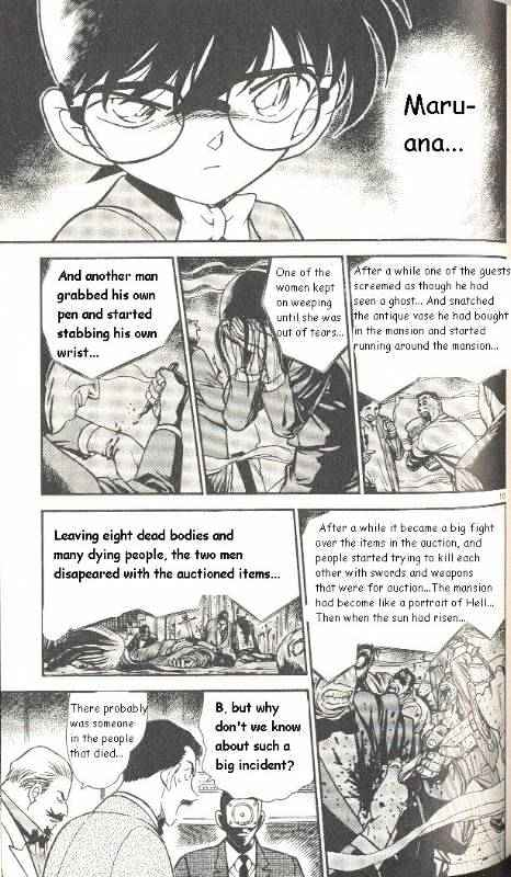 Detective Conan Chapter 300  Online Free Manga Read Image 9