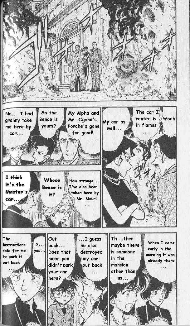 Detective Conan Chapter 301  Online Free Manga Read Image 4