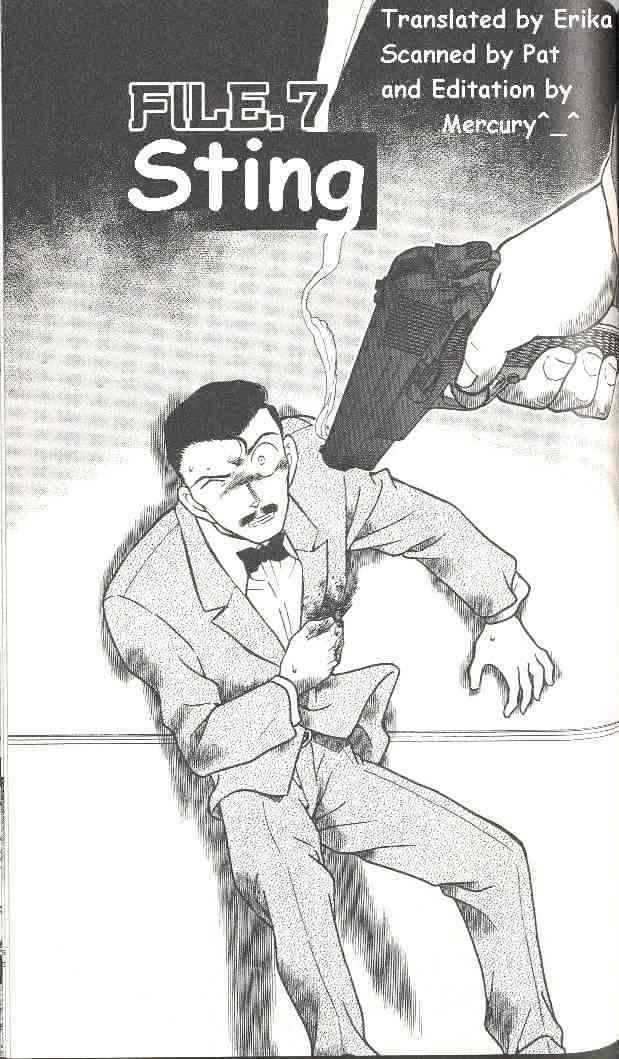 Detective Conan Chapter 302  Online Free Manga Read Image 1