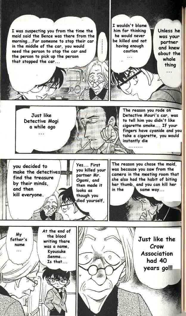 Detective Conan Chapter 302  Online Free Manga Read Image 7